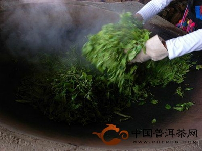 Raw Pu'er (Pu-erh) Production Process